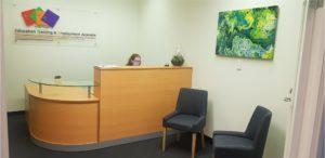 ETEA Reception Area